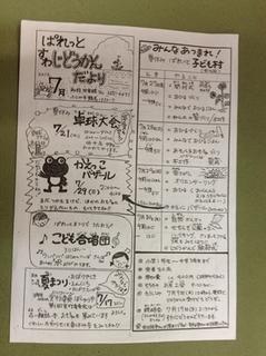 IMG_0421_R.JPG