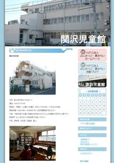 sekizawa_R.jpg