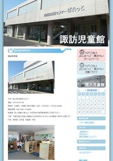 suwa_R.jpg