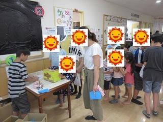 2019_07_19j.JPG