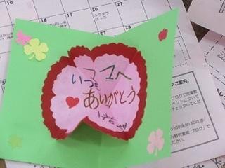 IMG_0035 - コピー.JPG